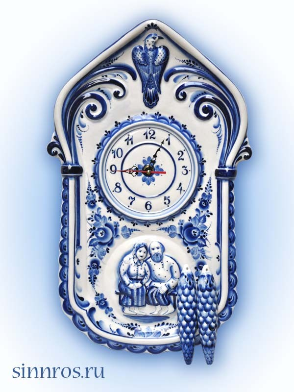 Часы Жили-были